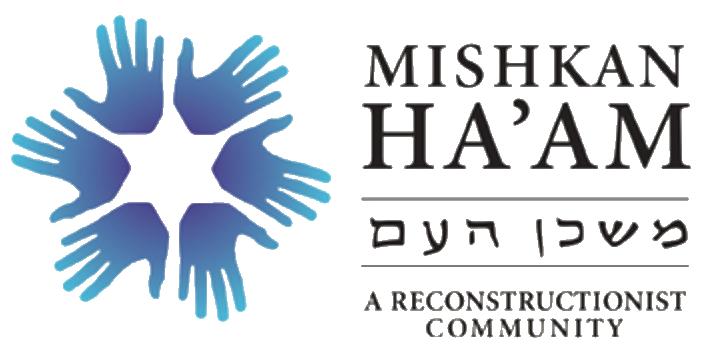 Mishkan Ha'am